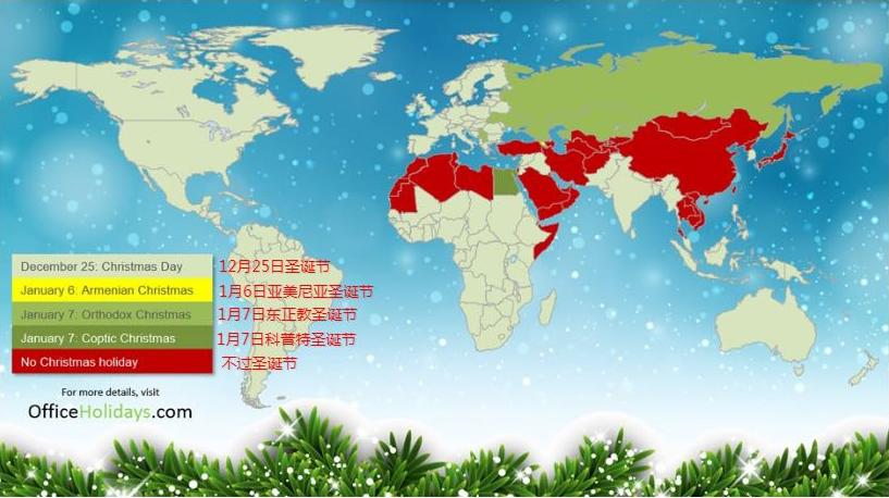 海外客户过圣诞节时间
