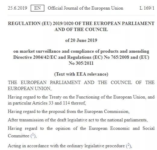 出口欧盟CE商品新规