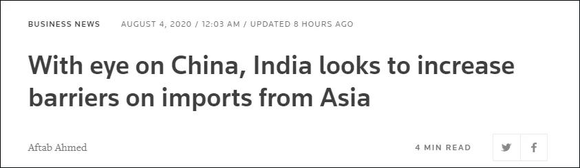 印度严防中国产品转口进入,提高进口壁垒!