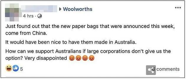 澳大利亚对中国商品抵制