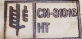 出口木制品IPPC标识