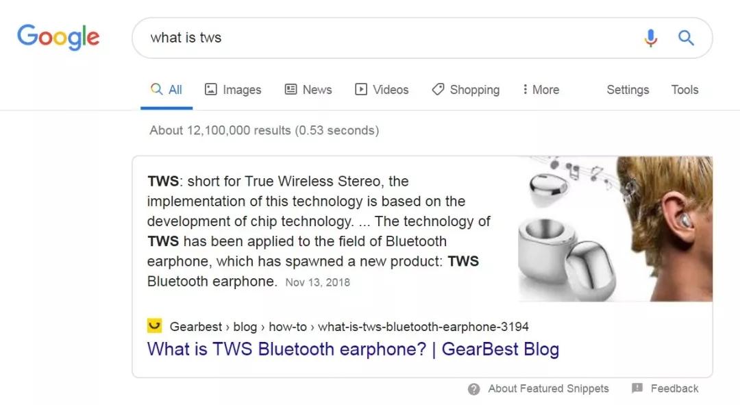 谷歌新标记