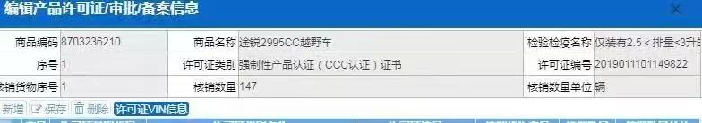 有3C证书报证书号操作