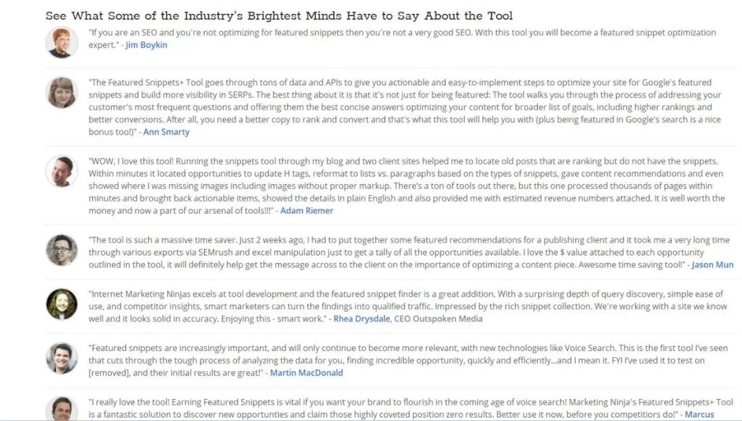 看看行业中一些使用者对谷歌标记工具的评价如何?